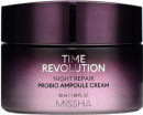 Ночной ампульный крем Missha Time Revolution Night Repair Probio Ampoule Cream - SKINSOFT