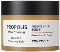 Бальзам для снятия макияжа Tony Moly Propolis Tower Barrier Enriched Cleansing Balm - SKINSOFT