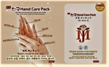 Маска для рук Mijin Hand Care Pack - SKINSOFT