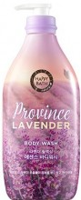 Гель для душа с ароматом лаванды Happy Bath Province Garden Lavender Essence Bodywash - SKINSOFT